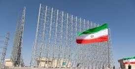 صورة إيران تستعد لاستثمار مصدر طاقة جديد