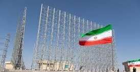 Photo of Iran is preparing to invest in a new energy source