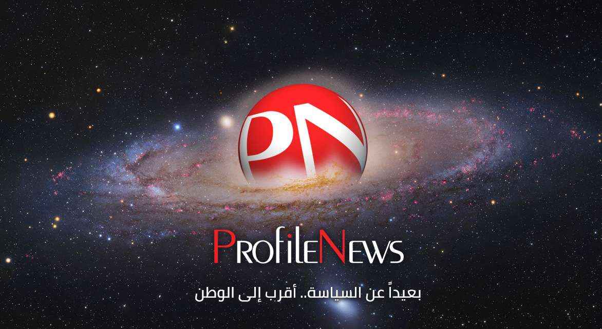 Away from politics, closer to home, Profile News - بروفايل نيوز