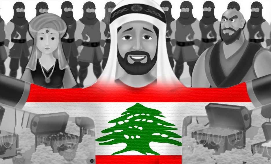 علي بابا والأربعين خطّة لسرقة لبنان!!, صحيفة عربية في بوسطن-أمريكا-بروفايل نيوز