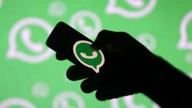 Photo of WhatsApp in the world of payments