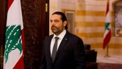 Photo of Hariri declares his solidarity with Saudi Arabia