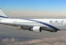 صورة معاهدة جديدة تفتح المجال الجوي الأردني أمام إسرائيل