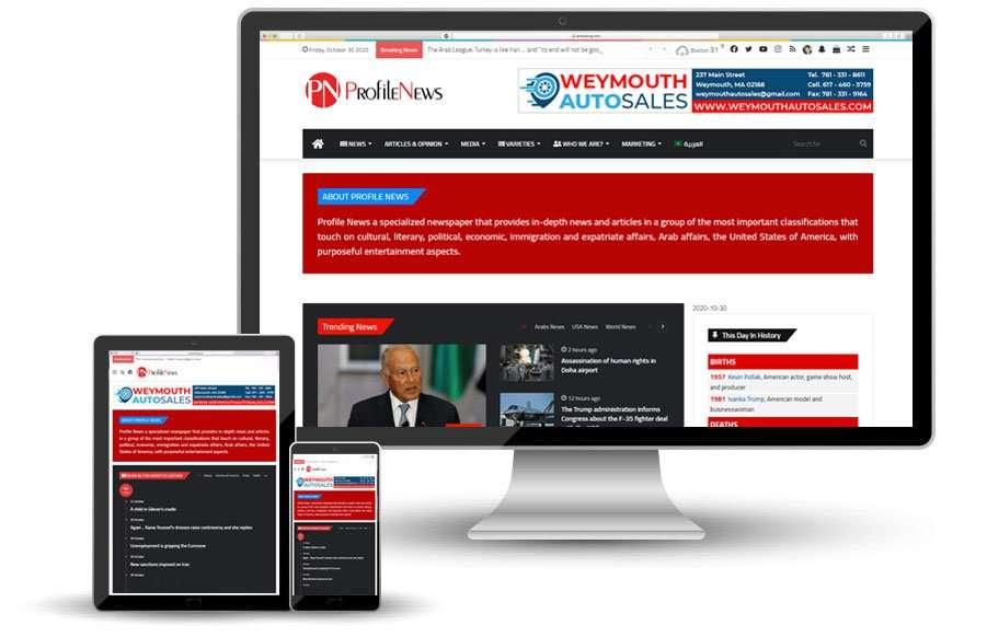 Portfolio-websites, Arabic newspaper in Boston-USA-Profile News