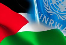 Photo of UNRWA appeals !!