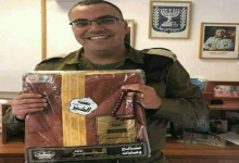 Photo of Saudi gifts to Israel!