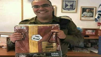 صورة الهدايا السعودية إلى إسرائيل!