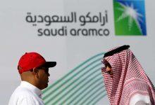 صورة السعودية تستعد لإطلاق قطاعات نمو مبتكرة