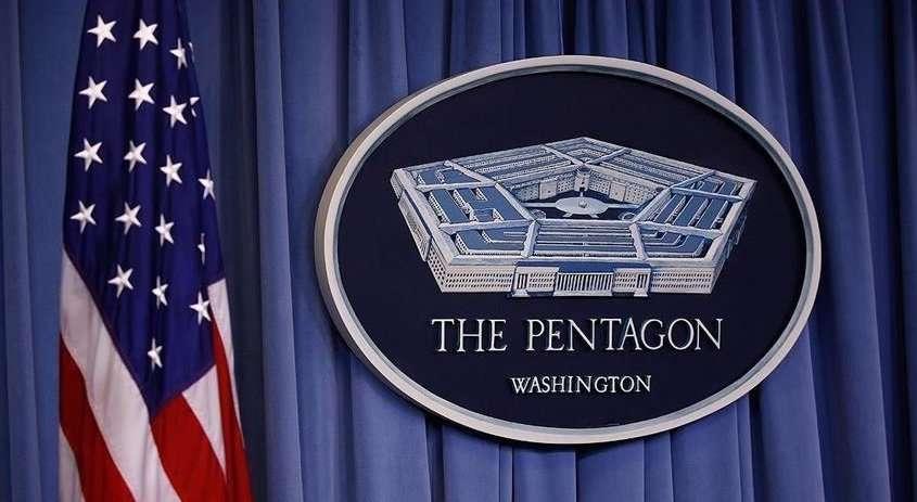 A senior Pentagon official resigns, Profile News - بروفايل نيوز