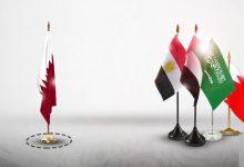 """صورة بوادر """"حل كويتي"""" للأزمة الخليجية"""