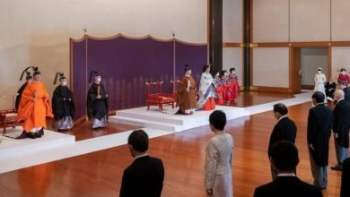 Photo of Japan officially announces the new crown prince