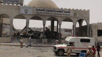 """صورة دعوات أممية لـ""""ضبط النفس"""" في اليمن"""