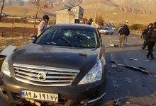 صورة اغتيال جديد يهز الأوساط الإيرانية