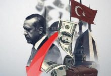Photo of Dark expectations for Turkey … and an economic reality that confused Erdogan!