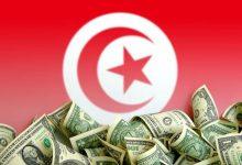 مأزق استثماري في تونس؟!, صحيفة عربية في بوسطن-أمريكا-بروفايل نيوز