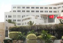 """صورة تونس تدعو لـ """"مؤتمر دولي"""" كامل الصلاحيات"""