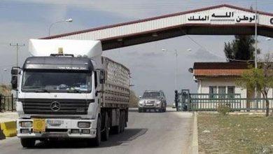 """صورة بـ """"قرار جديد"""".. الشاحنات السورية تدخل إلى السعودية"""
