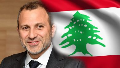 Photo of Gebran Bassil's penalties are between repudiation and response