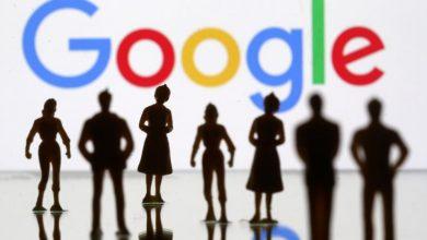 صورة غوغل تكشف النقاب عن تطبيق مثير للجدل