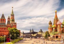 Photo of Moscow wins the World Travel Award 2020