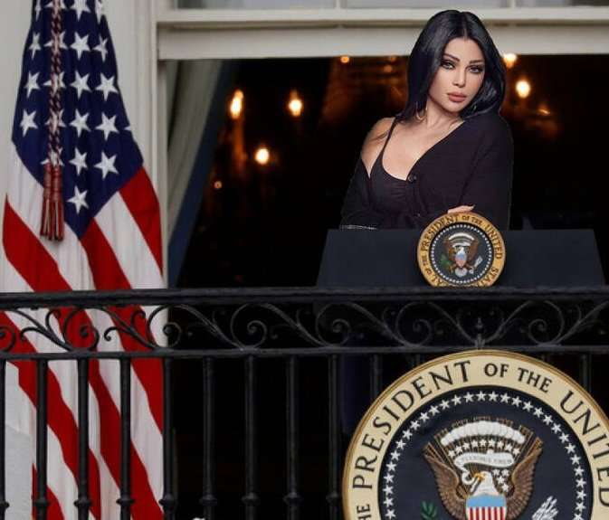 Haifa Wehbe competes with the American presidential candidates!, Profile News - بروفايل نيوز