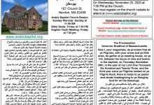 صورة الكنيسة العربية المعمدانية-بوسطن-نوفمبر -2020
