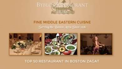Photo of BYBLOS RESTAURANT