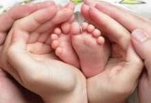 صورة صحّة مولودك بينَ يديك