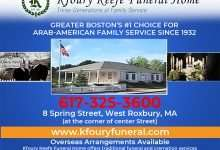 Photo of Kfoury Keefe Funeral Home
