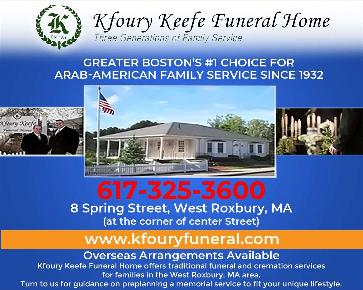 Kfoury Keefe Funeral Home, Profile News - بروفايل نيوز