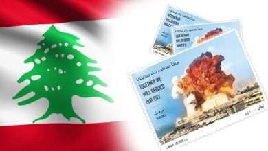 صورة طابعٌ للموت يباعُ في بيروت