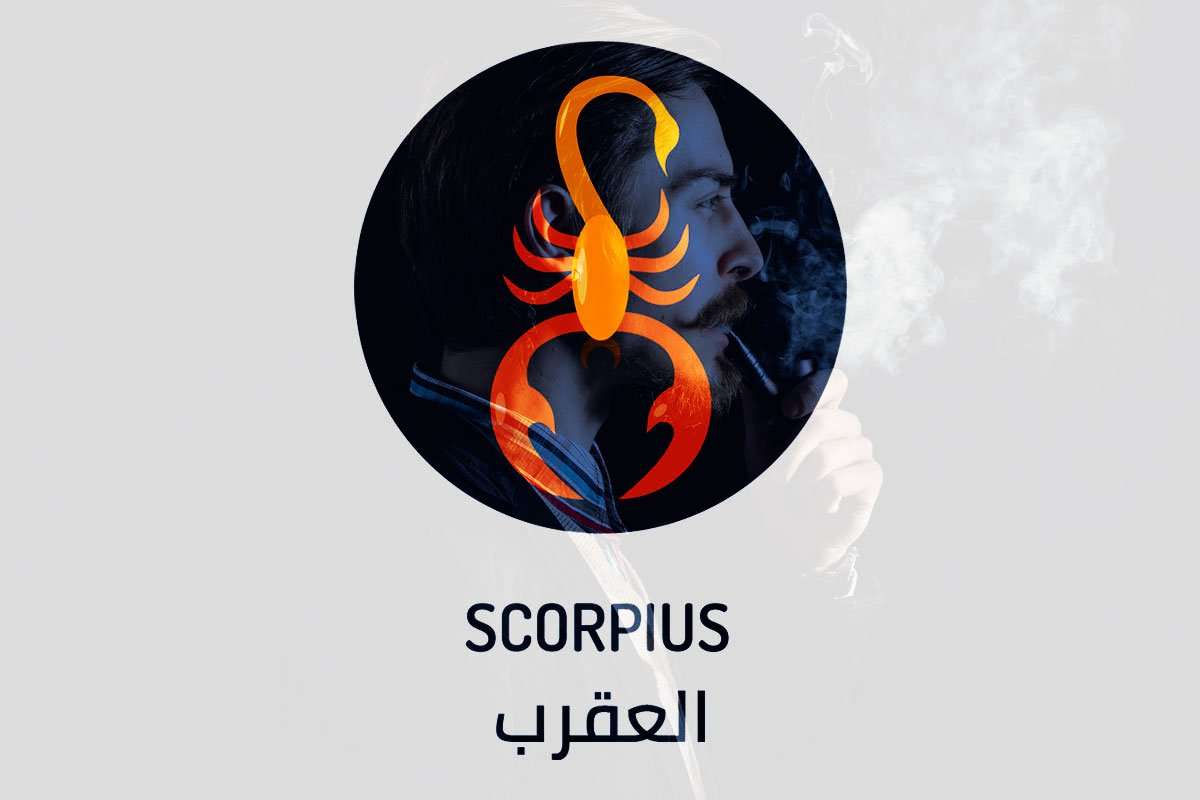Scorpio man, Profile News - بروفايل نيوز