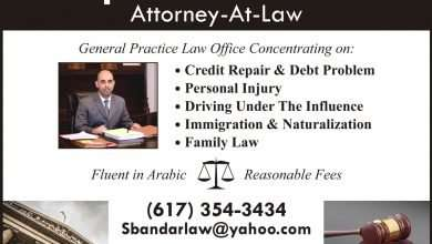 Photo of Steven E. Bandar – Attorney at Law