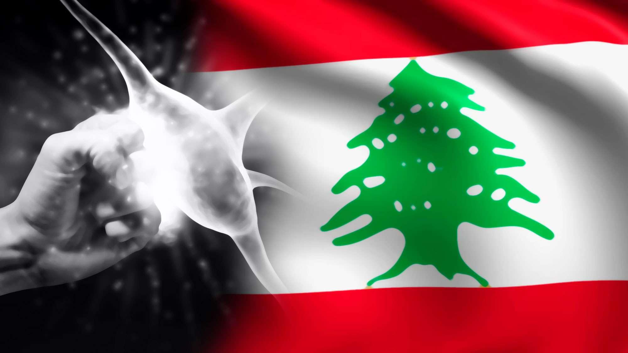 strikeanerve-lebanon