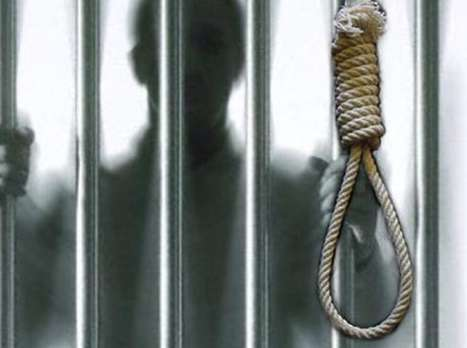Iran raises controversy with the execution of an old crime!, Arabic newspaper in Boston-USA-Profile News