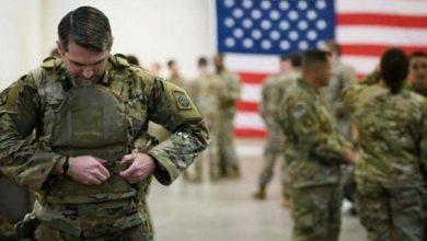 صورة الأمن الأمريكي يعلن حالة التأهب ضد الإرهاب