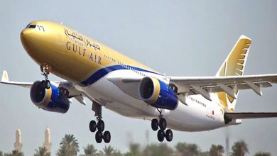 "Photo of ""Gulf Air"" in the custody of Israel!"