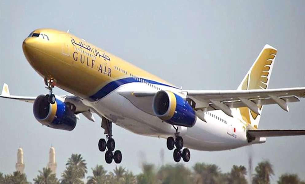 """Gulf Air"" in the custody of Israel!, Arabic newspaper in Boston-USA-Profile News"