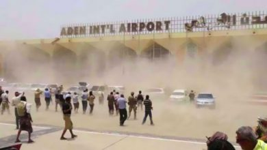 Photo of Settlement of accounts affects Aden airport!