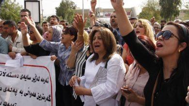 Photo of A human tragedy in Iraqi Kurdistan