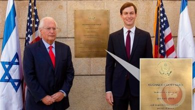 Photo of Israel releases the name Kushner for a square in Jerusalem