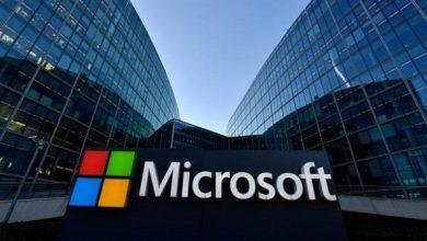 Shocking news from Microsoft !!, Arabic newspaper in Boston-USA-Profile News