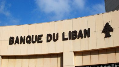 Photo of New directives from the Banque du Liban to banks