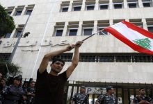 Photo of Lebanon enters the stage of forensic audit