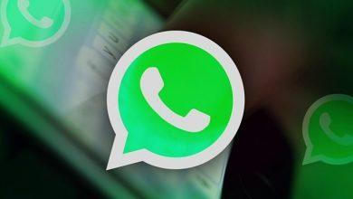 صورة تطبيق واتسآب يصدر بيانا يعلن فيه تعليق تحديث سياساته بشأن حفظ بيانات المستخدمين