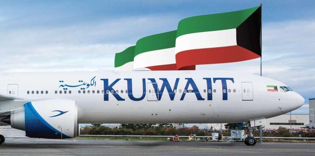 قرار محتمل من الكويت حول دخول مواطني 35 دولة, صحيفة عربية في بوسطن-أمريكا-بروفايل نيوز