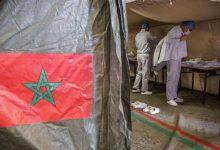 انخفاض في عدد حالات كورونا في المغرب, صحيفة عربية في بوسطن-أمريكا-بروفايل نيوز