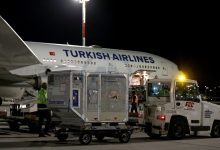 Photo of Turkey announces the arrival of the second batch of the Chinese vaccine