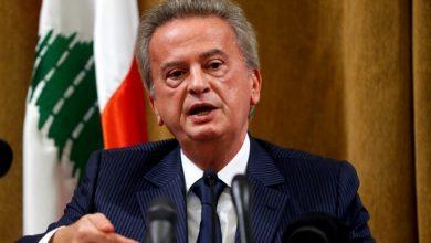 صورة الاستماع إلى حاكم مصرف لبنان بناء على طلب سويسرا في إطار التحقيق في غسل أموال