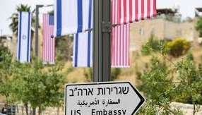 Photo of The candidate for the US State Department reveals the fate of the embassy in Jerusalem